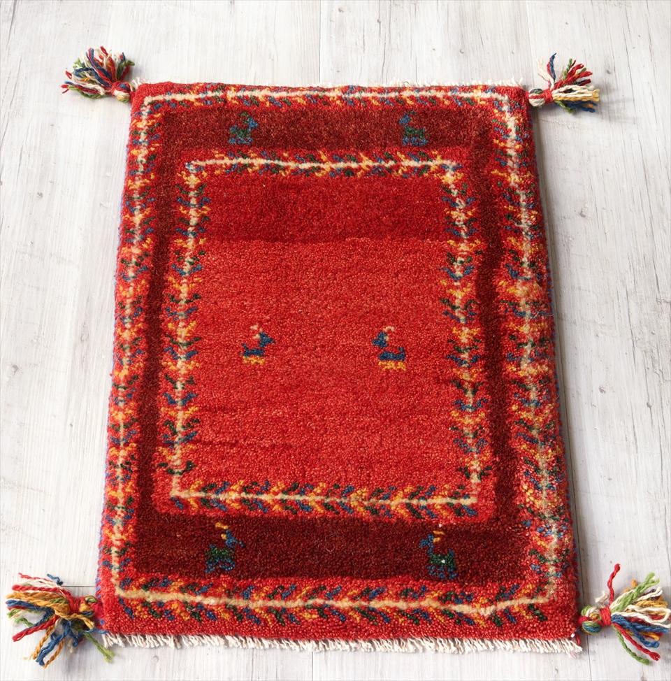 ギャッベ イラン遊牧民族の手織りラグ 玄関 ミニサイズ58x40cm レッド リーフデザイン 動物モチーフ