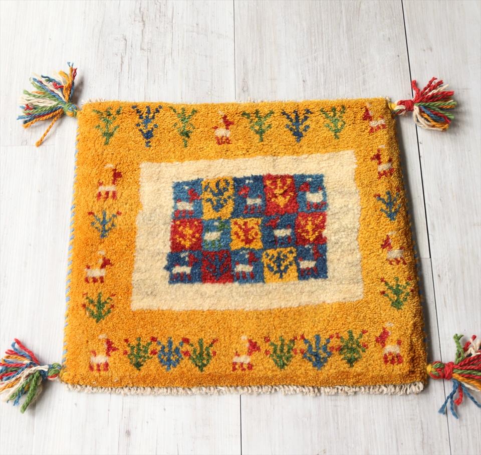 イラン製ギャッベ カシュカイ族の手織り 座布団サイズ37x41cm イエロー カラフルタイル 動物と植物モチーフ