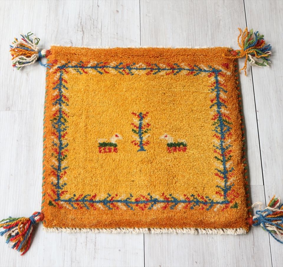 イラン製ギャッベ カシュカイ族の手織り 座布団サイズ39x39cm イエロー 動物と植物モチーフ