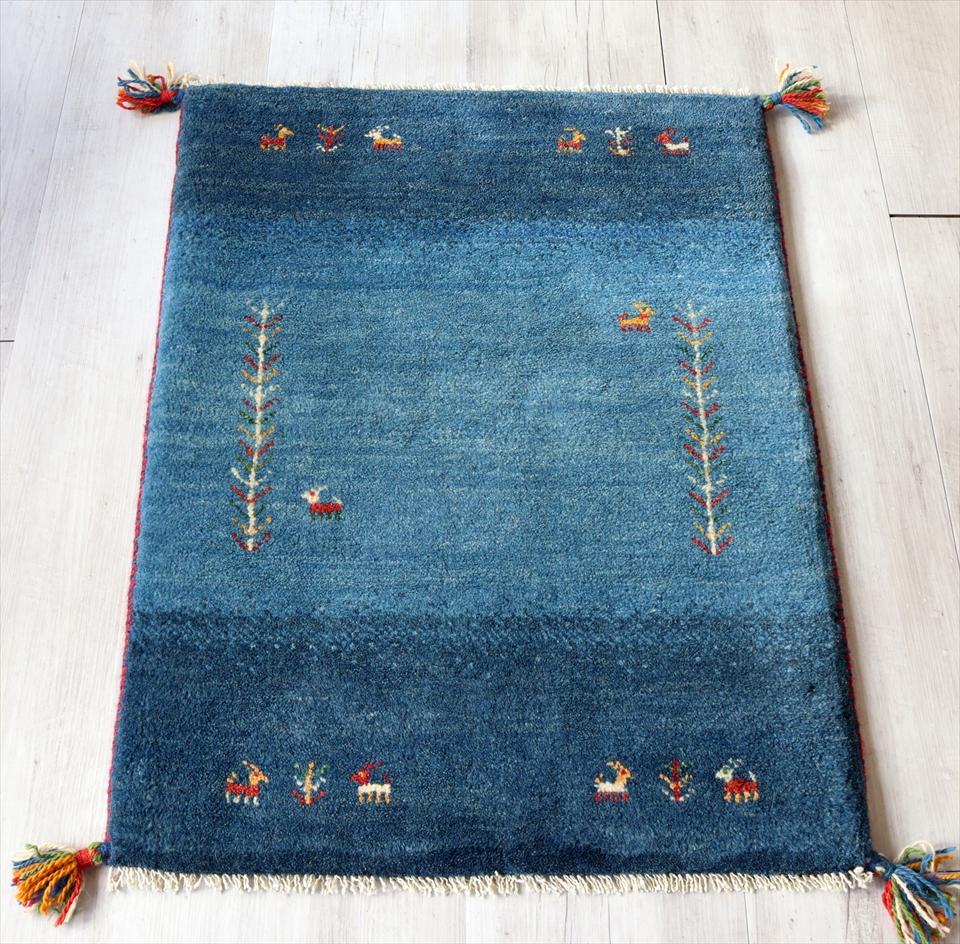 ギャッベ 手織りラグ 玄関 イラン製 玄関マットサイズ90x65cm ブルー ボーダーストライプ 動物モチーフ