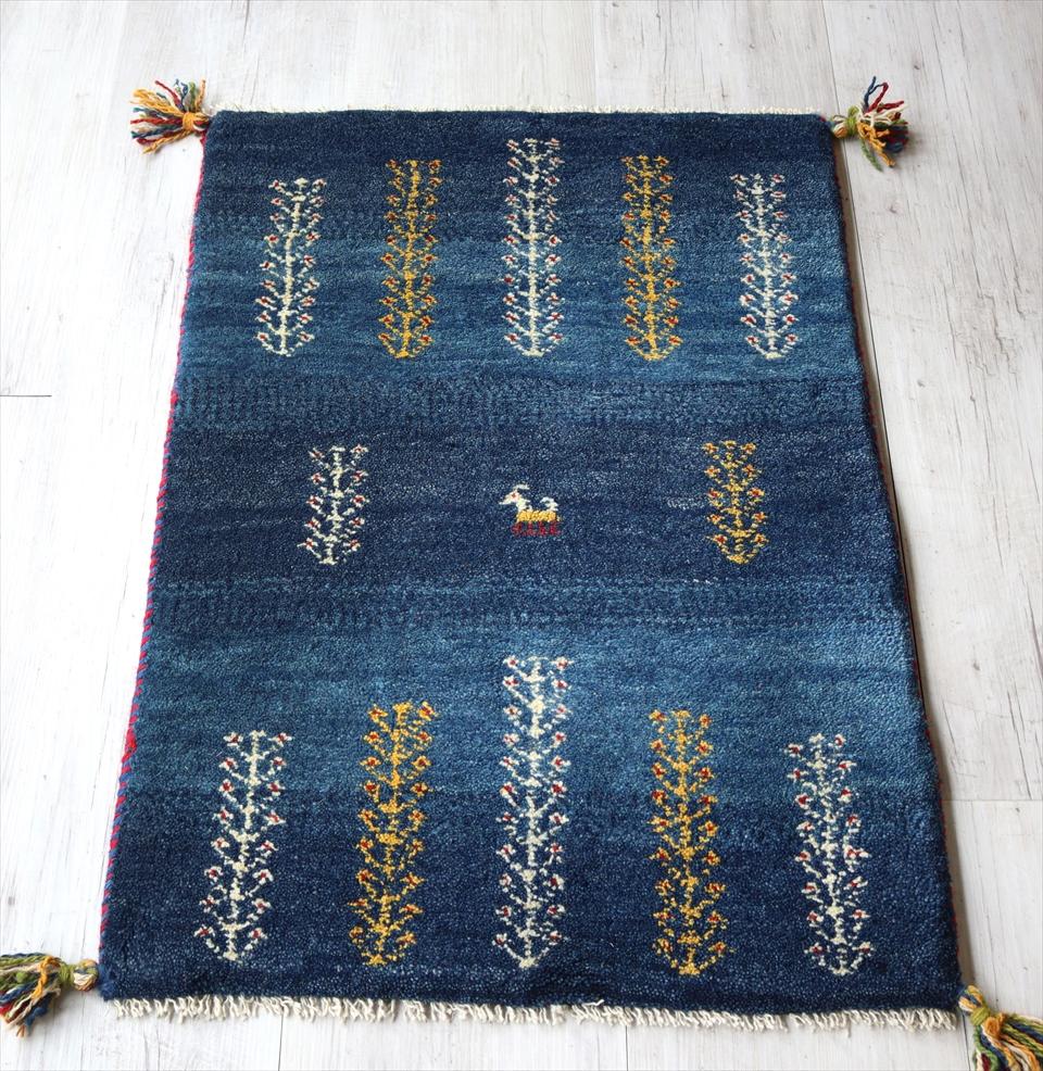 ギャッベ 手織りラグ イラン製 ウール100% 玄関マットサイズ85x60cm ネイビー 動物と植物モチーフ
