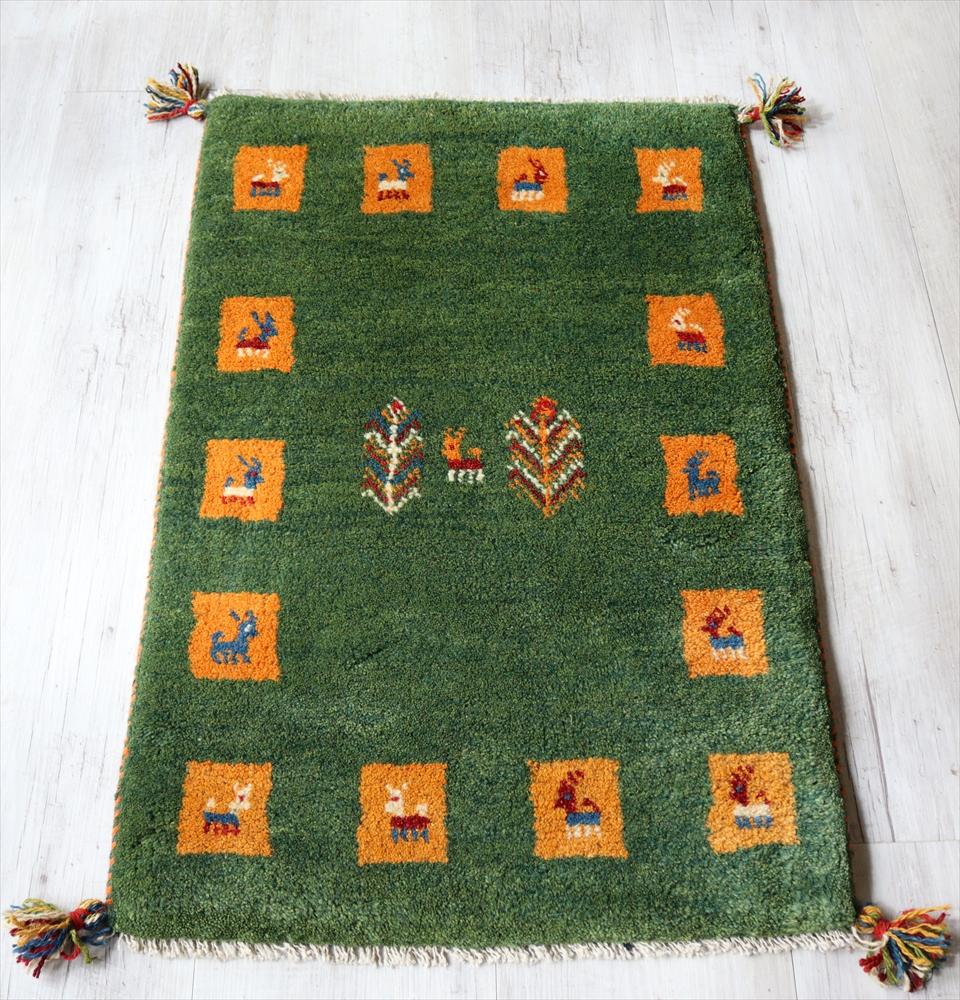 ギャッベ 手織りラグ イラン製 ウール100% 玄関マットサイズ94x58cm グリーン オレンジ 動物と植物モチーフ