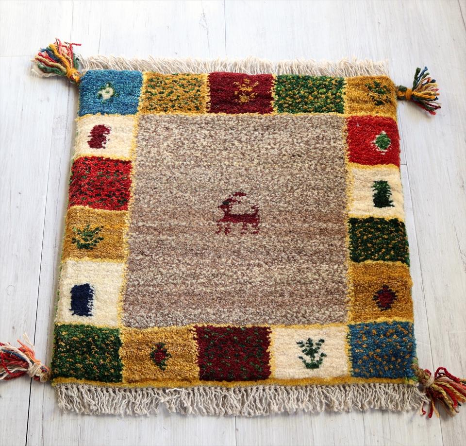 ギャッベ チェアマット 手織りラグ 厚手 がっしりとした織り 座布団サイズ43x42cm カラフル ブラウン 動物と幾何学模様
