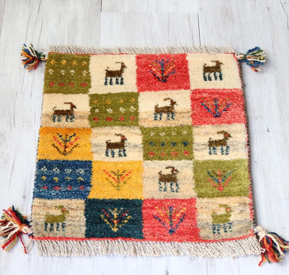ギャッベ チェアマット 手織りラグ がっしりとした織り 座布団サイズ43x43cm カラフル 動物と植物