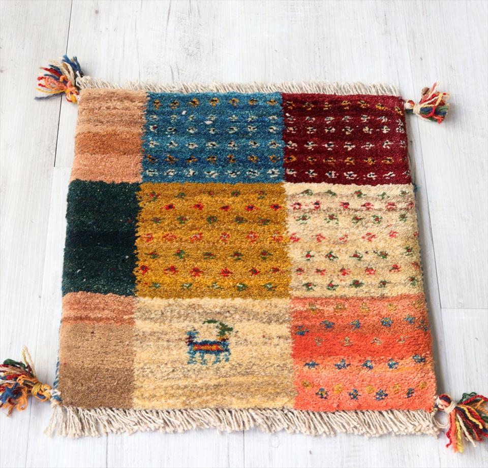 ギャッベ チェアマット 手織りラグ 厚手 がっしりとした織り 座布団サイズ42x42cm カラフル 小花と動物モチーフ