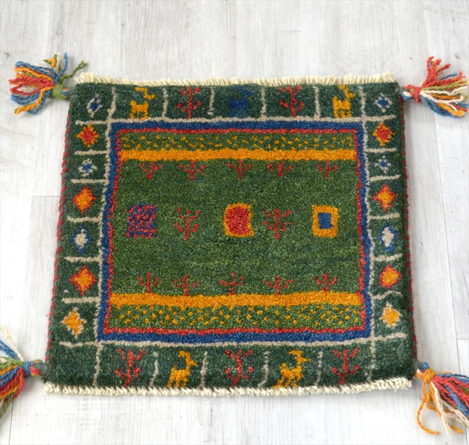 ギャッベ イラン遊牧民カシュカイ族手織りラグ チェアマット39x37cm 座布団サイズ グリーン イエローライン ドット