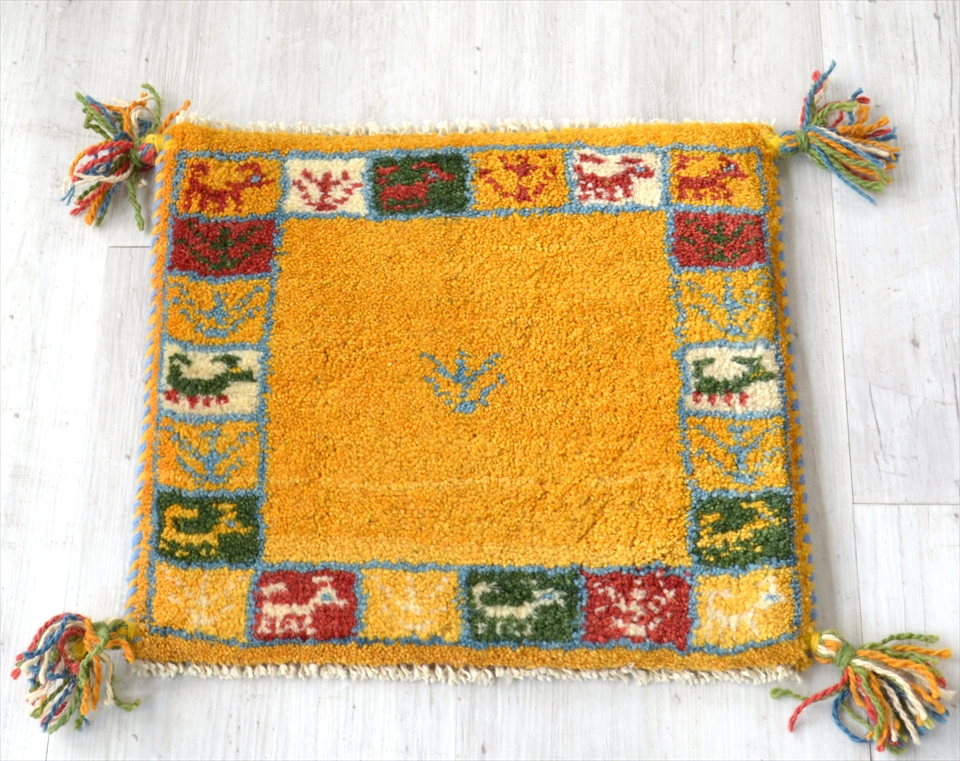 ギャッベ イラン遊牧民カシュカイ族手織りラグ チェアマット37x39cm 座布団サイズ イエロー カラフルタイル