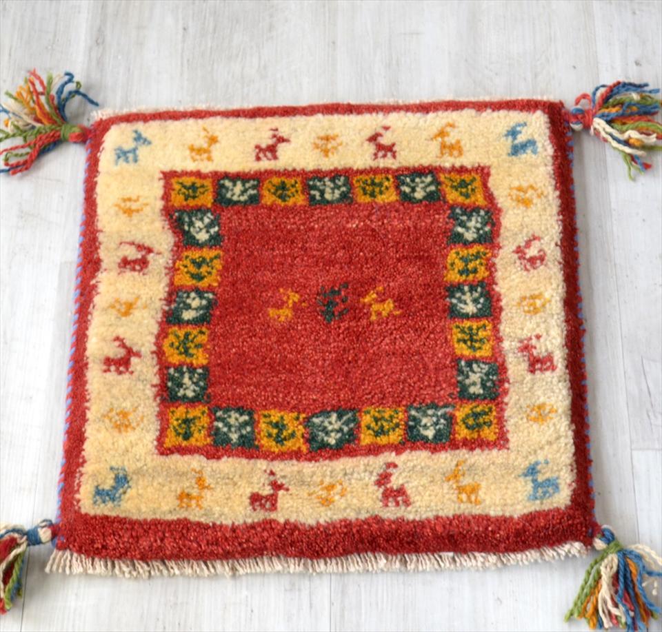 ギャッベ イラン製 ウール100%手織り チェアマット41x40cm 座布団サイズ レッド ナチュラルアイボリー タイル