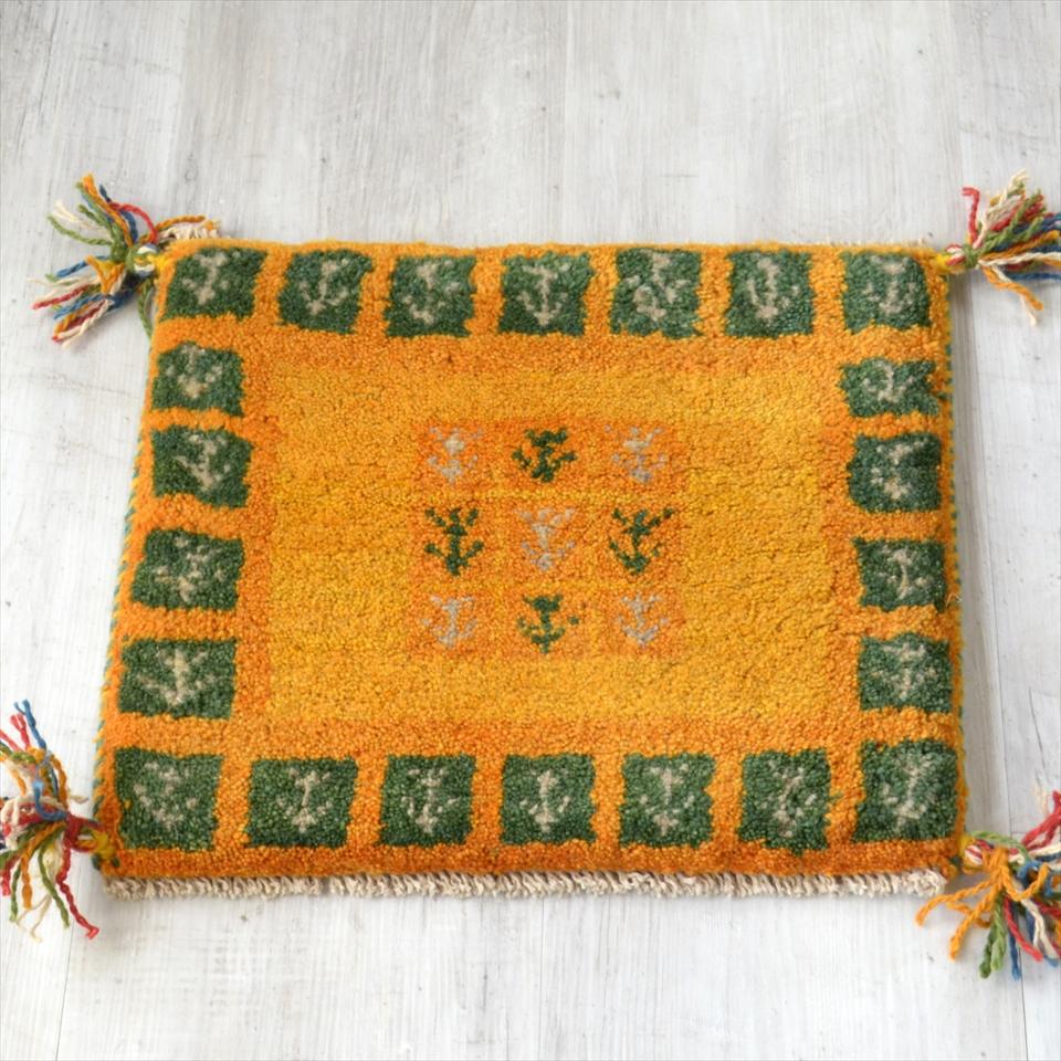 ギャッベ イラン製 ウール100%手織り チェアマット39x43cm 座布団サイズ イエロー タイル