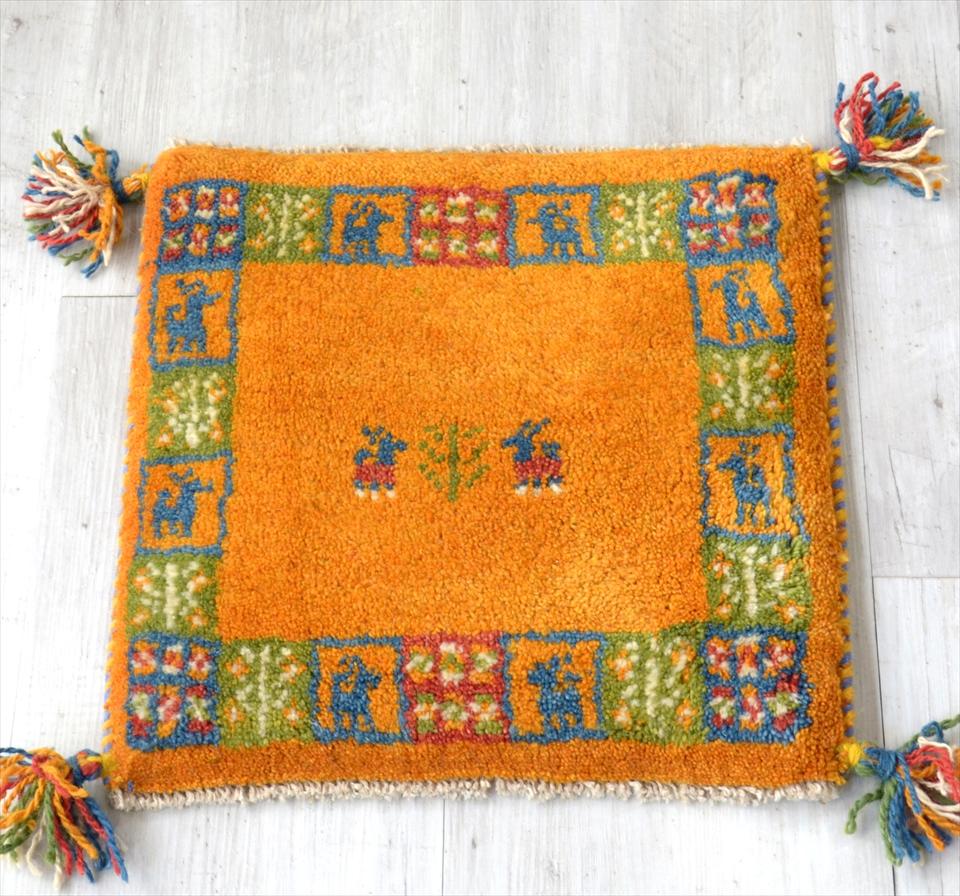 ギャッベ イラン製 ウール100%手織り チェアマット40x40cm 座布団サイズ イエロー カラフルタイル