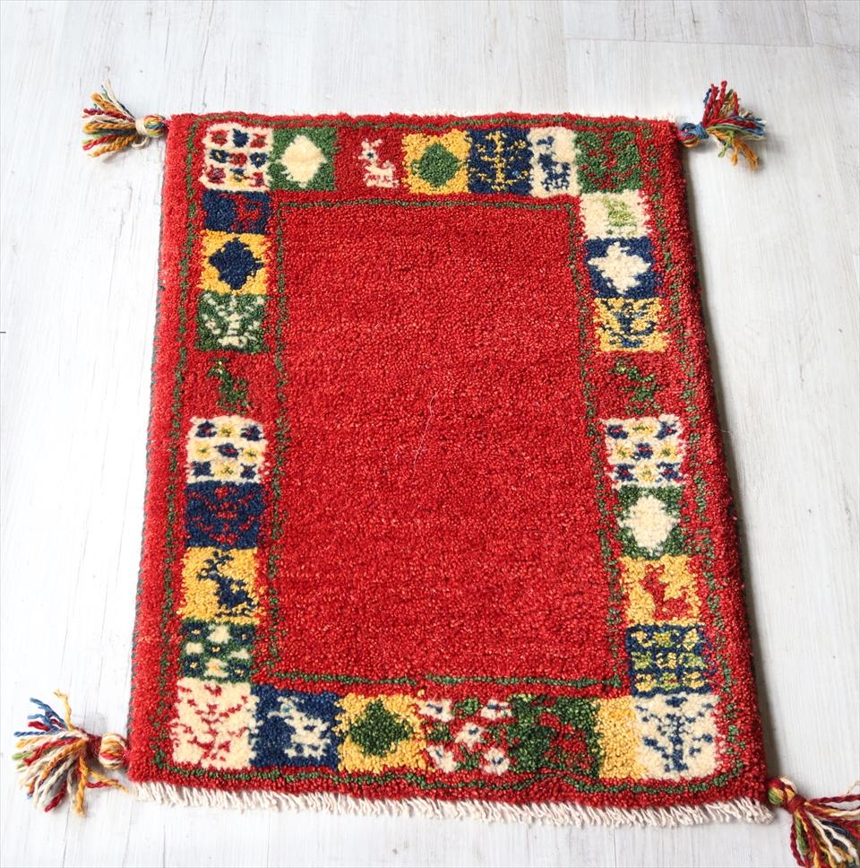 ギャッベ/イラン製・手織り ミニサイズ60x43cm レッド カラフルタイル 動物と植物モチーフ