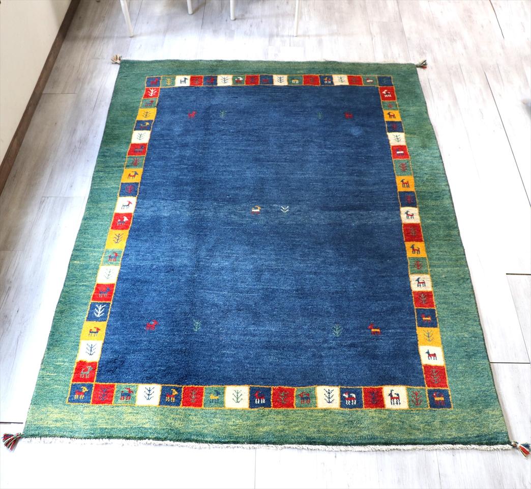 ギャッベ イラン南部カシュカイ族の手織り 毛足の長いふかふかタイプ246x190cm リビングサイズ /ブルー・カラフルタイル