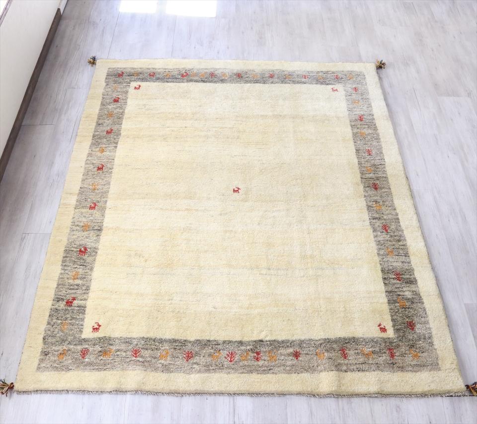 ギャッベ イラン南部カシュカイ族の手織り  毛足の長いふかふかタイプ238x202cm 大型ルームサイズ ナチュラルアイボリー ブラウングレー
