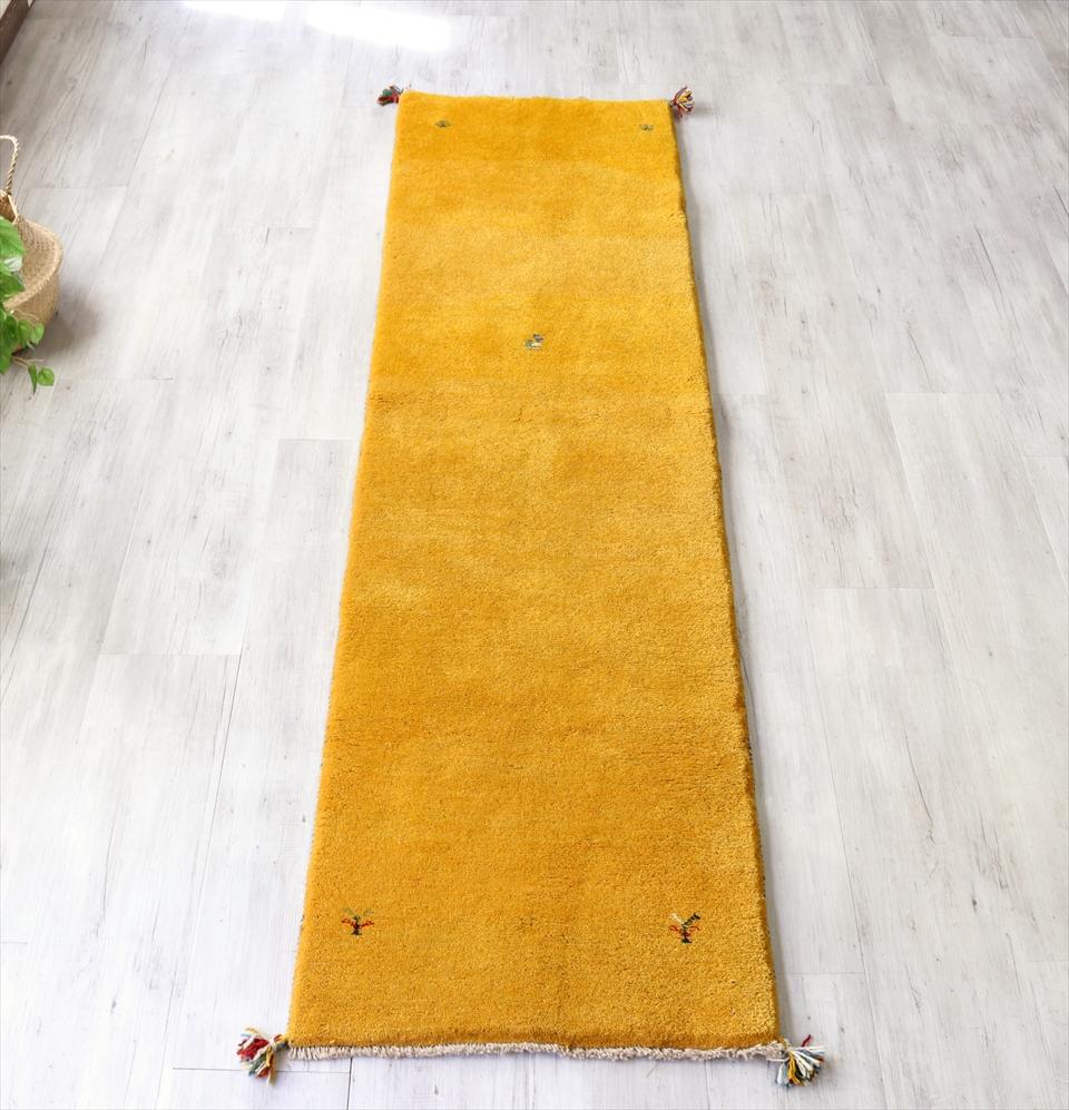 ギャッベ イラン製手織りラグ ウール100%244x65cm ランナーサイズ/イエロー 植物モチーフ