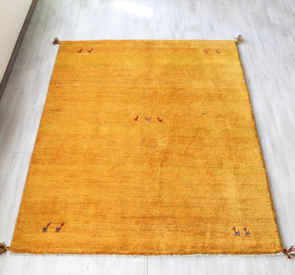 ギャベ イランカシュカイ族の手織りラグ ウール100%195x155cm センターラグサイズ イエロー