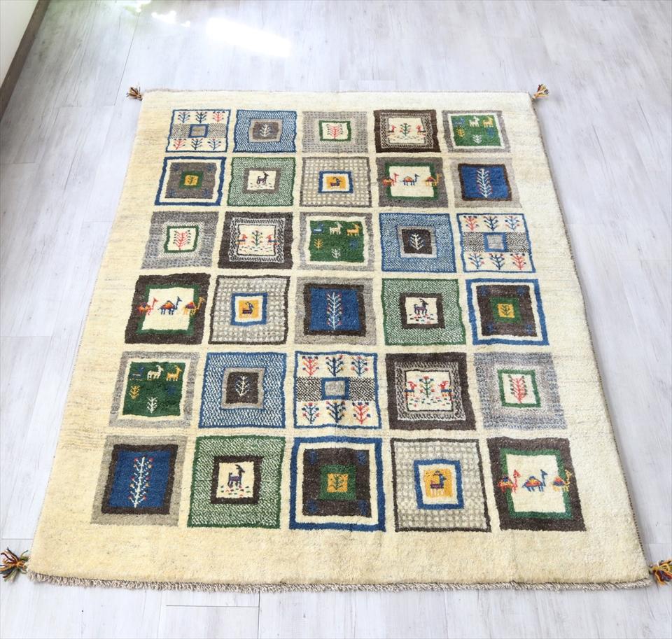 ギャベ イランカシュカイ族の手織りラグ ウール100%207x155cm センターラグサイズ ナチュラルアイボリー カラフルタイル