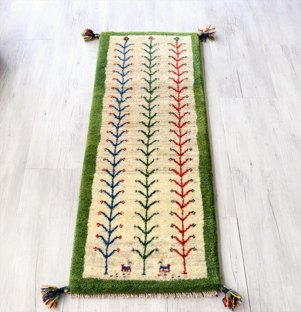ギャッベ イラン南部カシュカイ族の手織り 毛足の長いふかふかタイプ115x43cm ナチュラルアイボリー グリーン 生命の樹