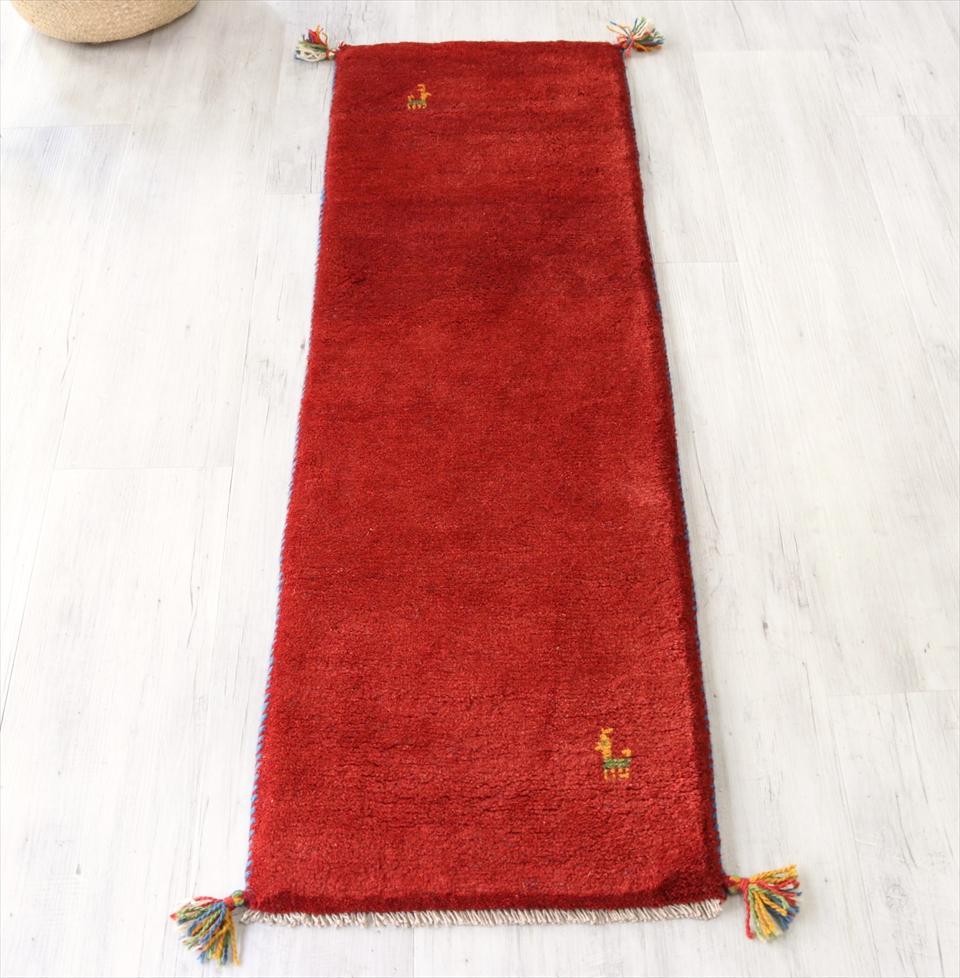 ギャッベ カシュカイ族の手織りラグ150x50cm ランナーサイズ レッド 動物モチーフ