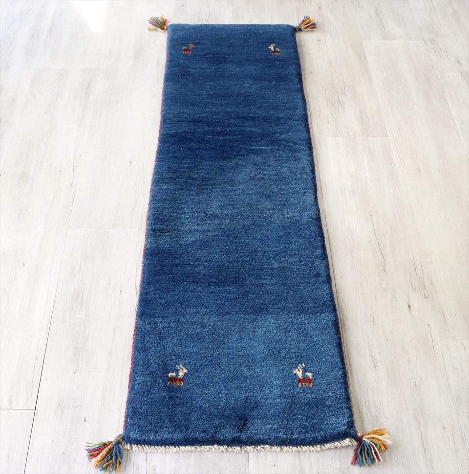 ギャッベ カシュカイ族の手織りラグ152x50cm ランナーサイズ ブルー 動物モチーフ