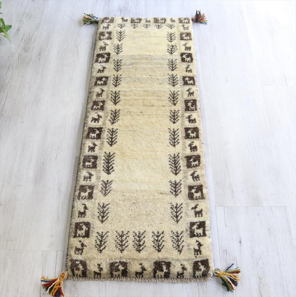 ギャッベ カシュカイ族の手織りラグ115x42cm ランナーサイズ ナチュラルアイボリー ブラウン モノトーン