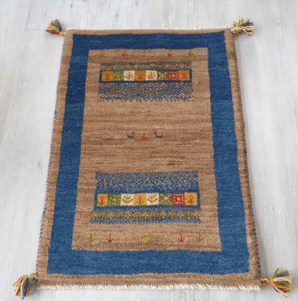 ギャッベ イラン製 カシュカイ族の手織り88x60cm 玄関マットサイズ ナチュラルブラウン ブルーの枠縁 タイル