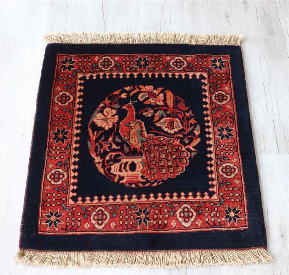 ギャッベ 細かな織り ルリバフ/Luribaft 玄関マットサイズ63x59cm ネイビー クラシックデザイン クジャクのモチーフ