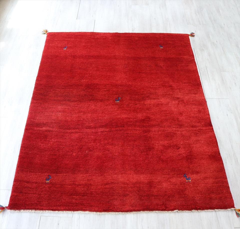 ギャベ Gabbeh ふかふかな織り リビングサイズ210x165cm レッド 動物モチーフ