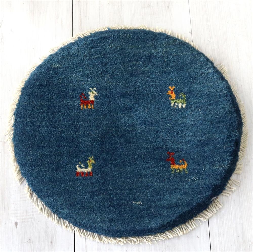 テレビで話題 ギャベ 日本未発売 丸形 イラン製手織りラグ ウール100% 動物モチーフ 座布団サイズ41×41cmブルー