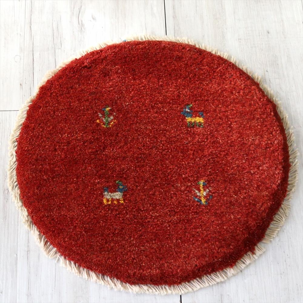 ギャベ 丸形 イラン製手織りラグ 動物と植物モチーフ お見舞い 品質検査済 座布団サイズ41×41cmレッド ウール100%