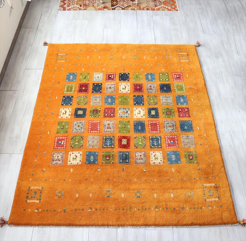 GABBEH ギャッベ カシュカイ族手織りラグ243x192cm オレンジ カラフルタイル 動物と植物モチーフ