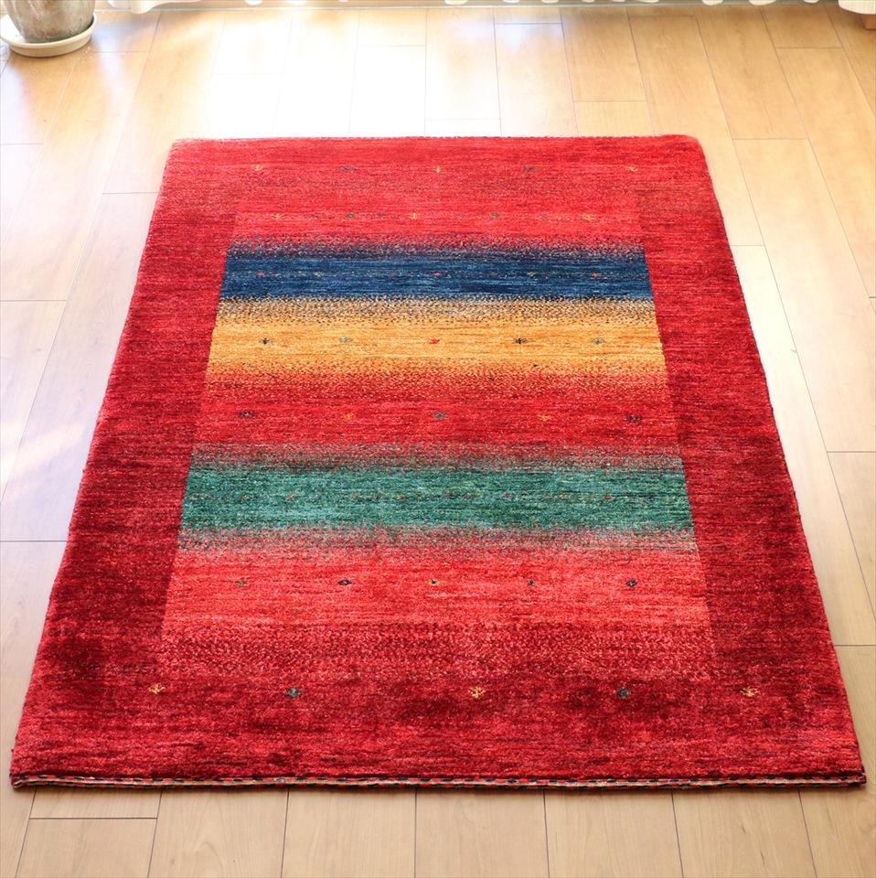 ギャッベ/ギャベ バナフシェ148×98cmアクセントラグ カシュカイ族の手織りラグ