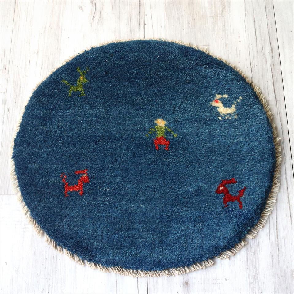 ギャッベ 円形 イラン製手織りラグ チェアマット Blue 40×40cmブルー セール 登場から人気沸騰 人と動物 国内送料無料