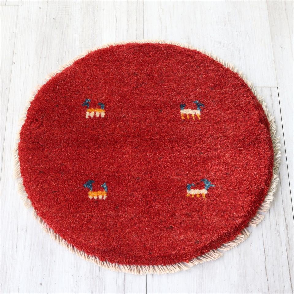 ギャッベ 円形 遊牧民手織り 動物モチーフ 格安激安 Red 2020A W新作送料無料 座布団サイズ40×40cmレッド