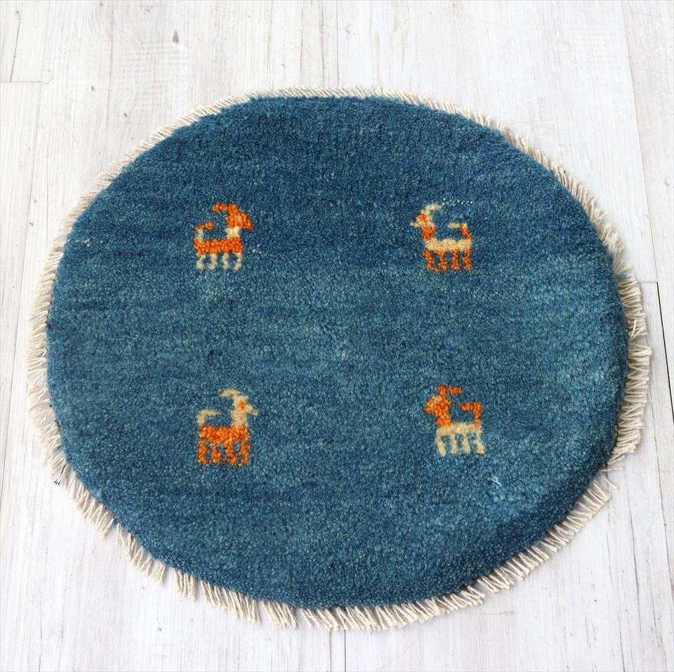 ギャッベ 円形 イラン製手織りラグ チェアマット 動物のモチーフ 40×40cmブルー 誕生日プレゼント Blue メーカー公式