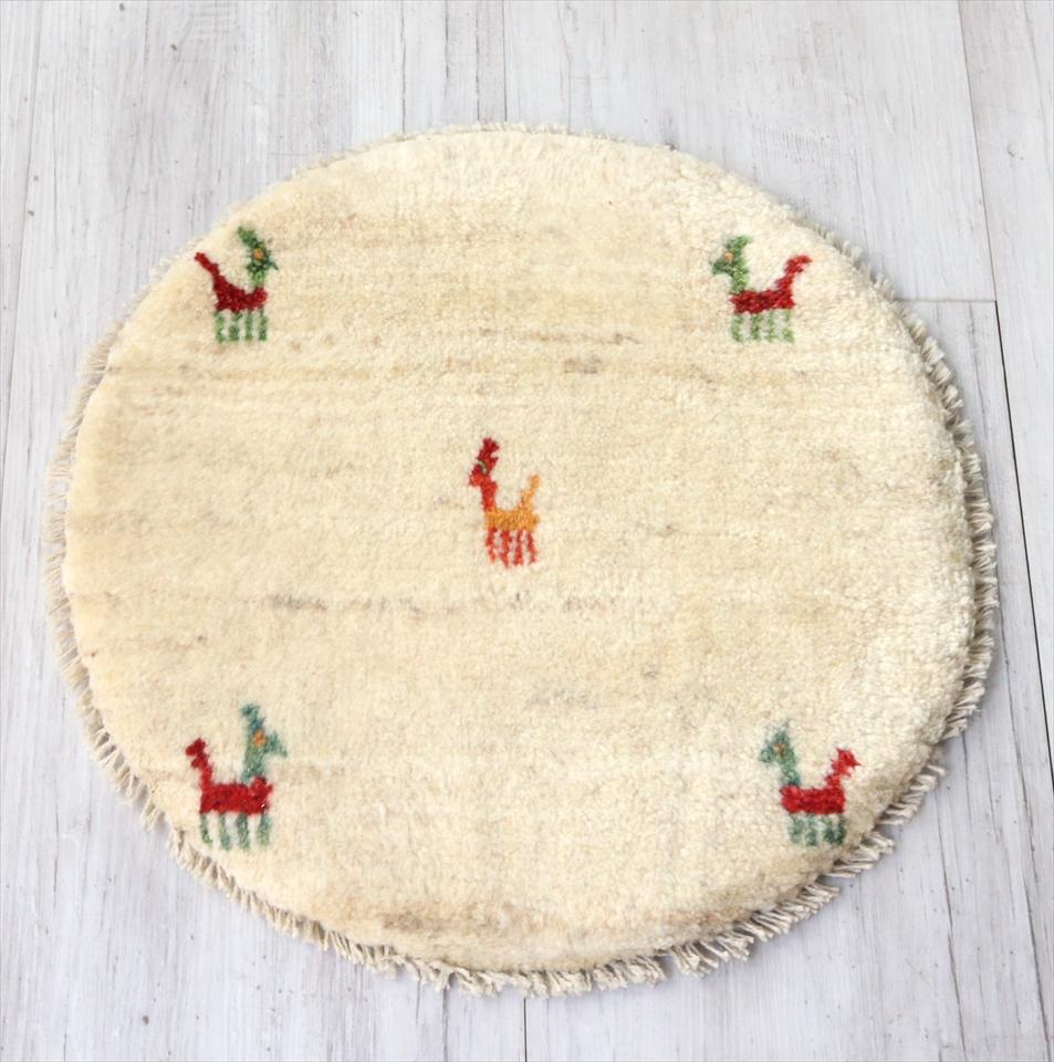 ギャッベ 円形 バースデー 記念日 ギフト 贈物 お勧め 通販 遊牧民手織り 動物モチーフ 座布団サイズ41×41cmナチュラルアイボリー 春の新作続々