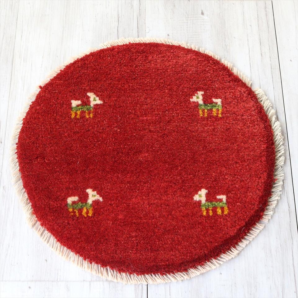 ギャッベ 円形 スタンダードな織り 至高 NEW Red チェアマット40×40cmレッド 動物のモチーフ
