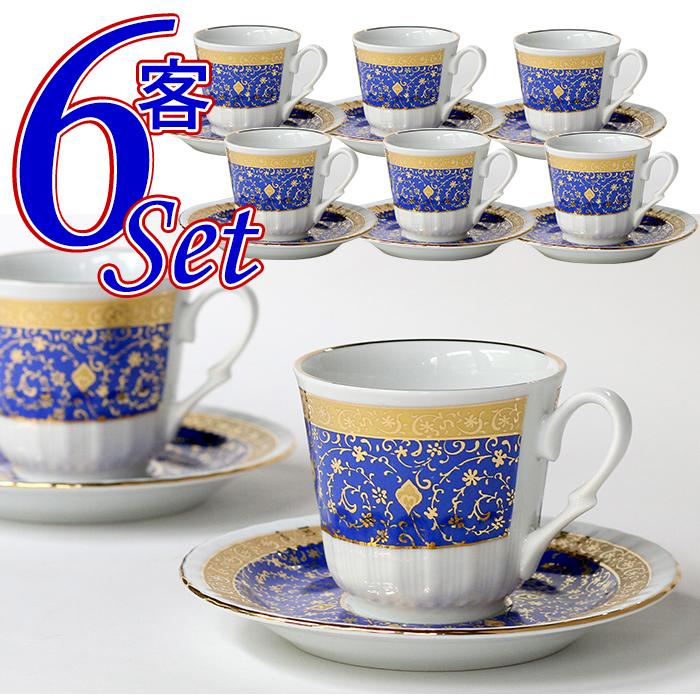カップ&ソーサー6客セット I:ゴールデンホーンハリチ/ブルー