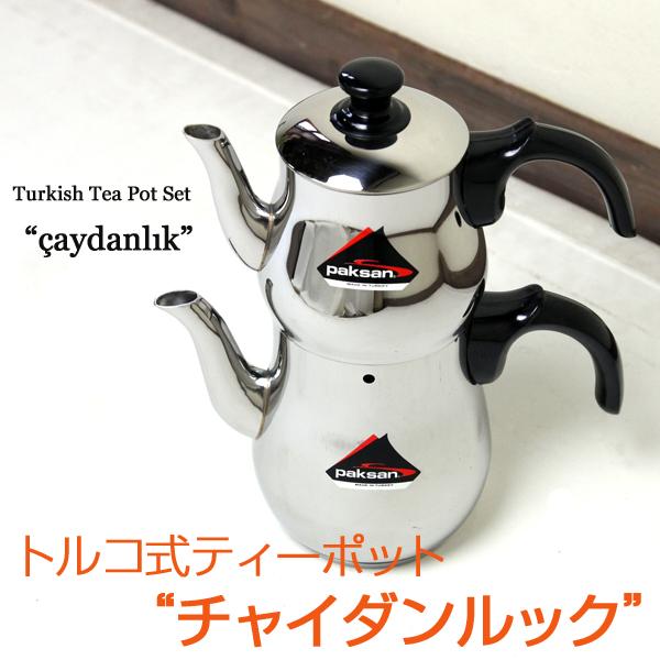 GalataBazaar: Turkish Chai Pot (stainless)