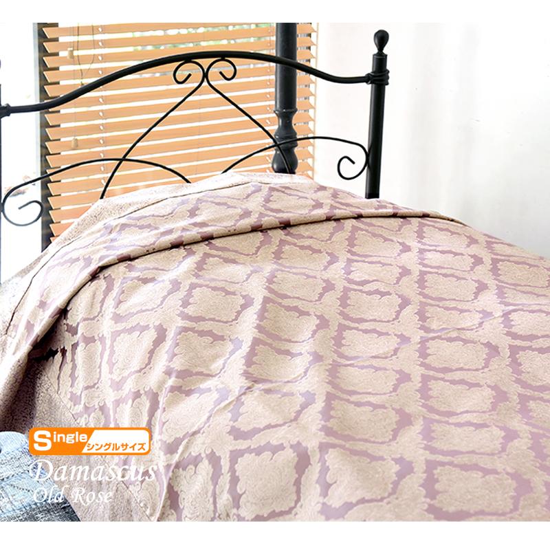 ベッドカバー・シングルサイズ トルコ製高級ファブリックダマスカス・オールドローズ