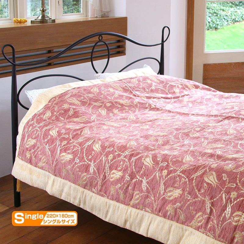 ベッドカバー(ベッドスプレッド) シングルサイズ・トルコ製高級ファブリック ラーレ07/ローズピンク