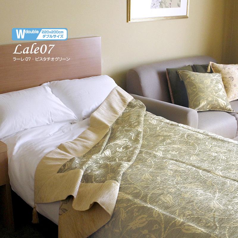 ベッドカバー(ベッドスプレッド) ダブルサイズ・トルコ製高級ファブリック ラーレ07/ピスタチオグリーン