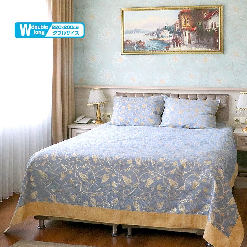 ベッドカバー(ベッドスプレッド) ダブルサイズ・トルコ製高級ファブリック ラーレ07/スカイブルー