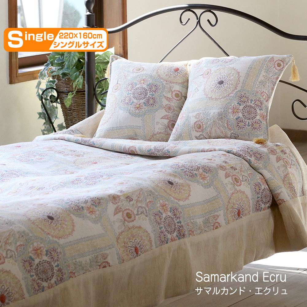ベッドカバー(ベッドスプレッド) シングルサイズ /サマルカンド エクリュ/スザンニ刺繍をアレンジしてシュニール素材ファブリックに