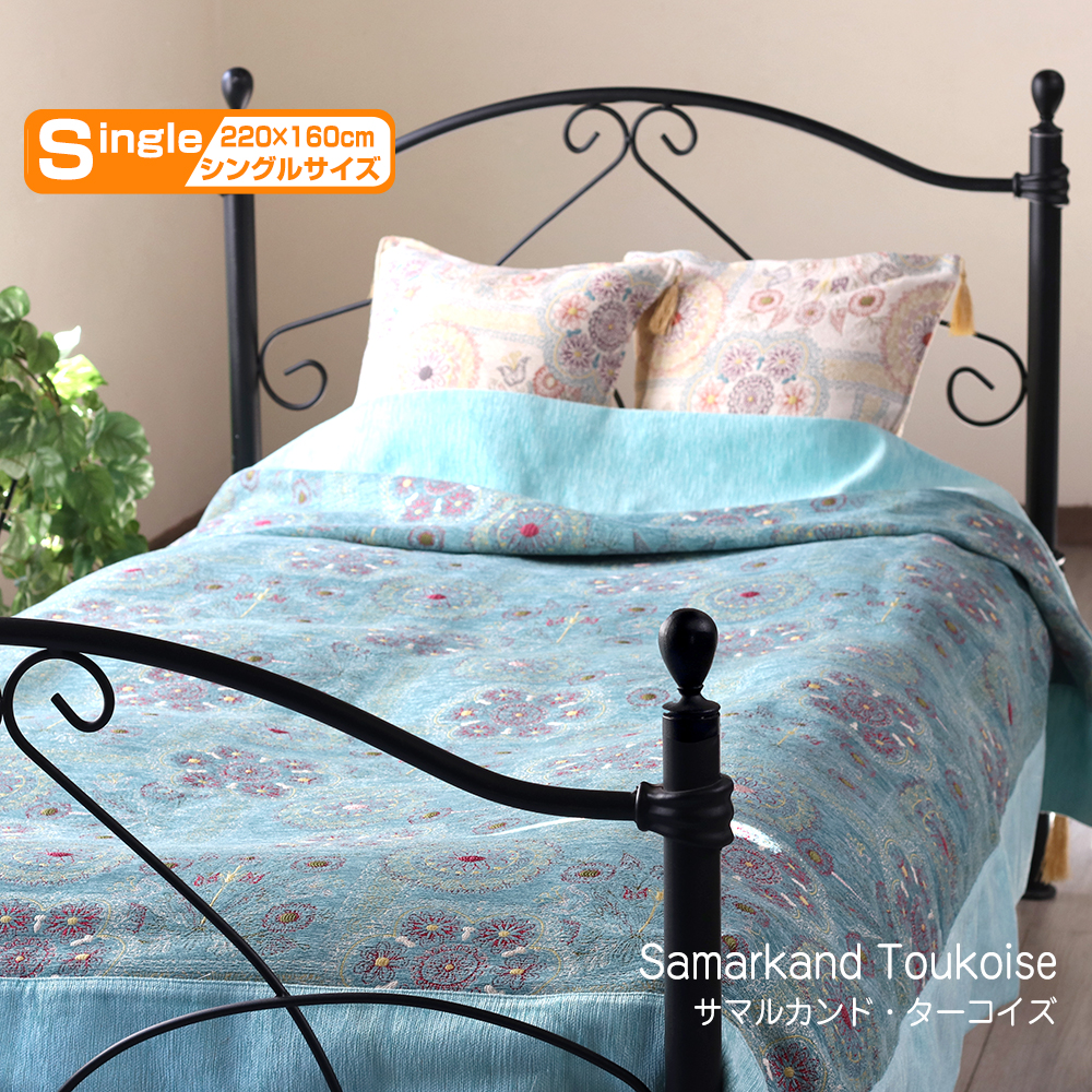 ベッドカバー(ベッドスプレッド) シングルサイズ /サマルカンド ターコイズ/スザンニ刺繍をアレンジしてシュニール素材ファブリックに