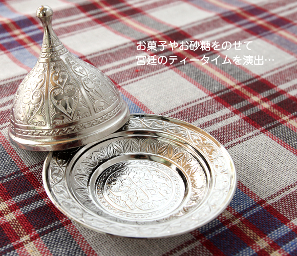 把罗氏花纹装饰和银西洋乐器 /Ottoman 风格银器
