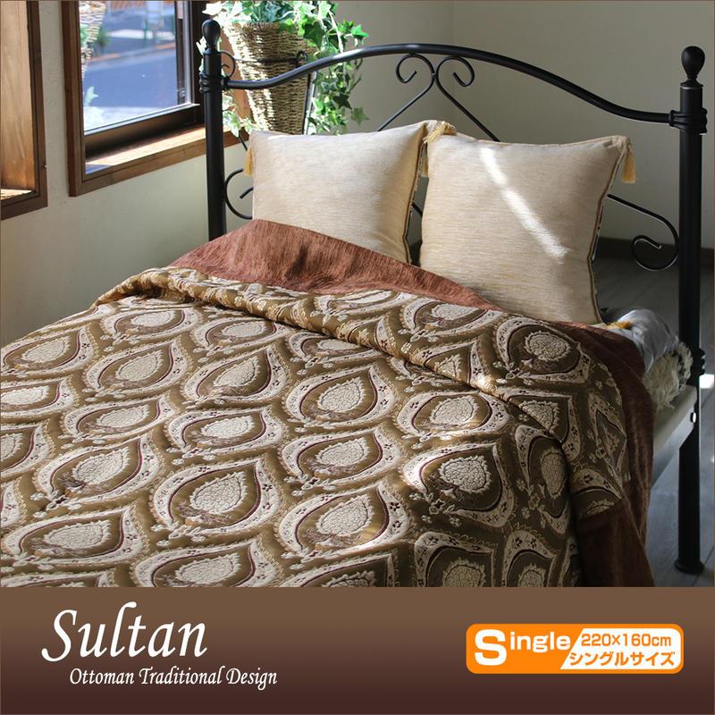ベッドカバー(ベッドスプレッド) シングルサイズ スルタン モカブラウン/Turkish Traditional design bedcover Single オスマントルコデザイン