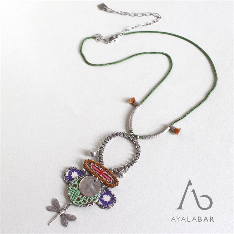 アヤラ・バー Kaleidoscope Collection /ネックレスとんぼ