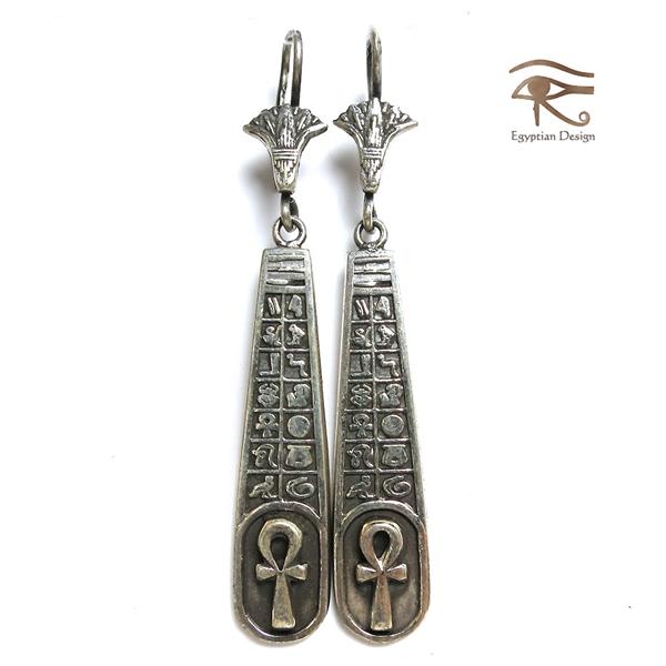 エジプト・シルバー925ピアス 【レターパック可】Egyptian Silver925 Jewerly