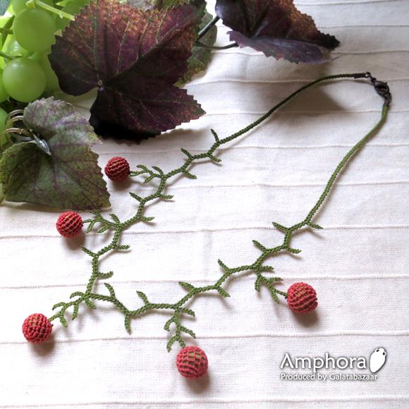 イーネ・オヤ刺繍針で作る繊細なレースネックレス/山の実のモチーフネックレス