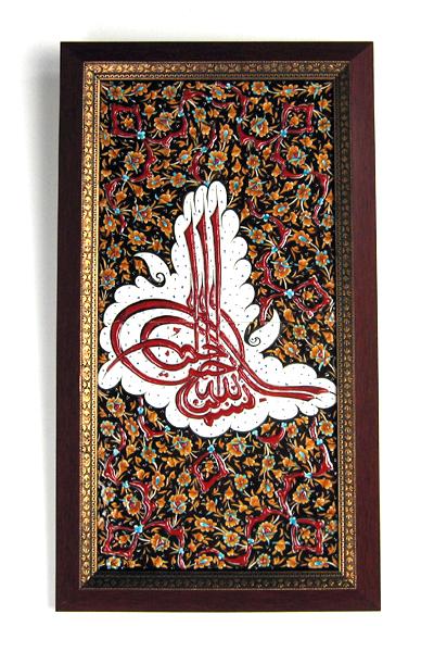 トルコ陶器・手書きタイルのパネル・カリグラフィ・縦2枚額